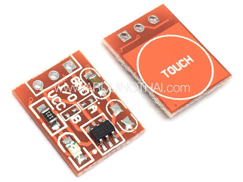 TTP223 Touch Button Module (สวิทช์สัมผัสแบบ capacitive 1 ช่อง)