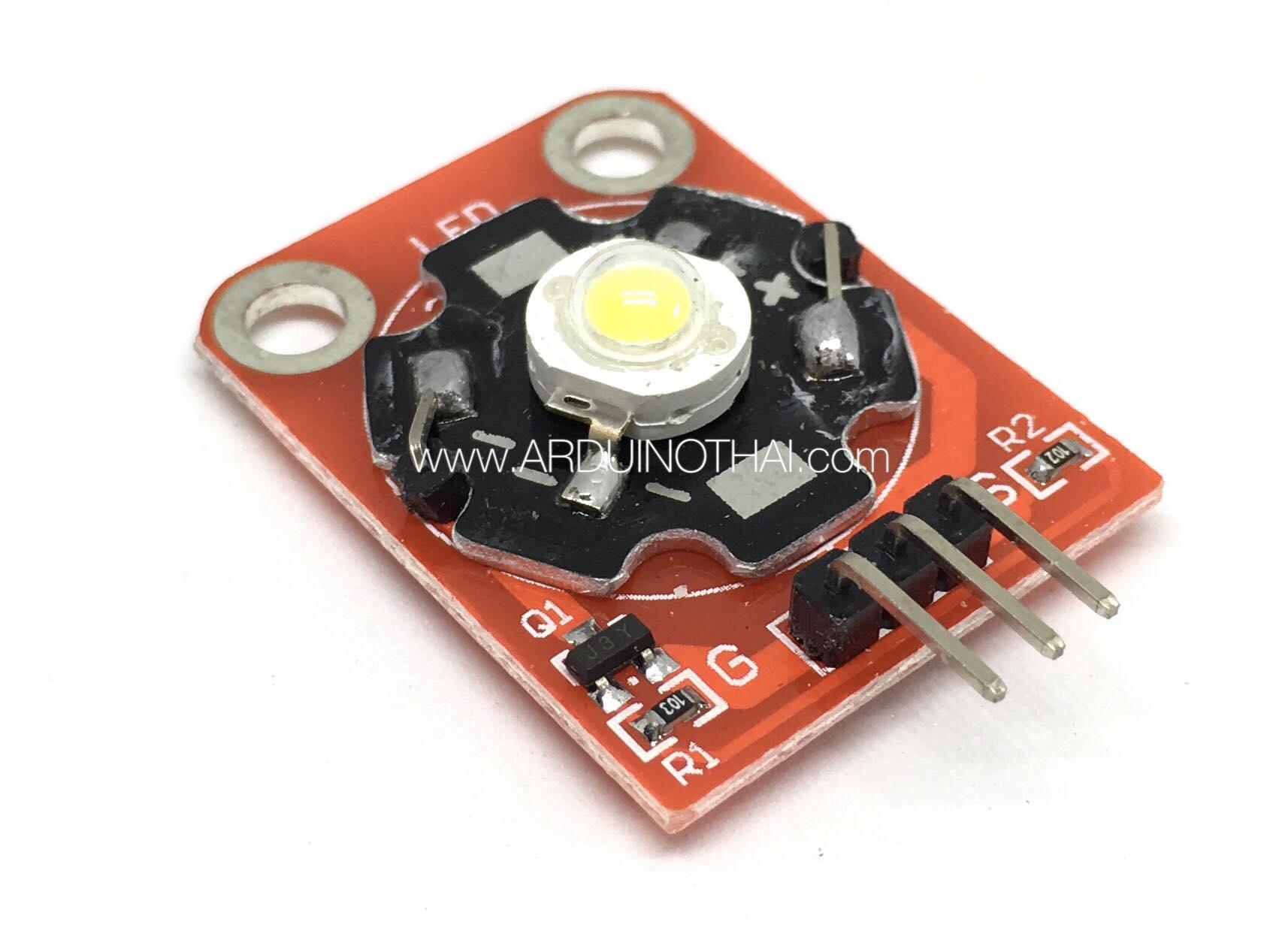 3W LED Module