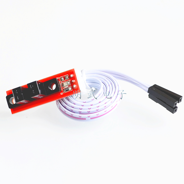 Limit Optical Switch for 3D Printers RAMPS 1.4 + สายต่อ