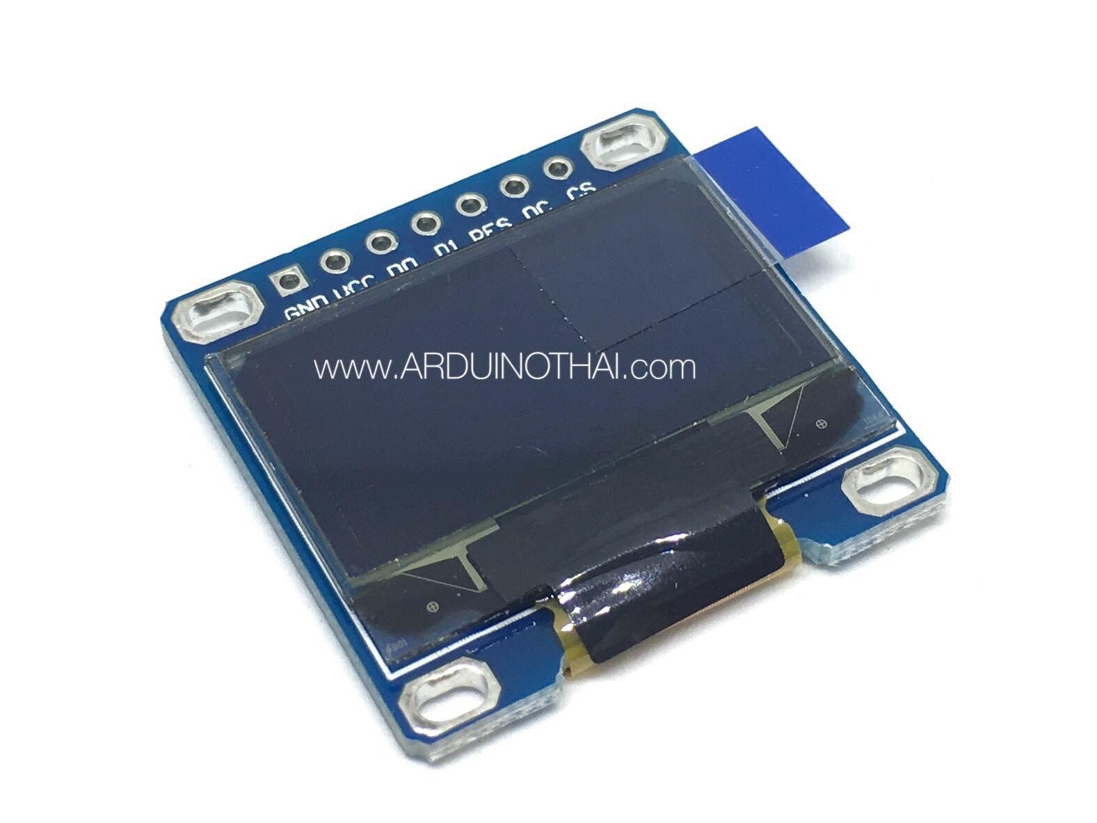 "OLED Display Module White (I2C/SPI 128X64 pixels 0.96"")"