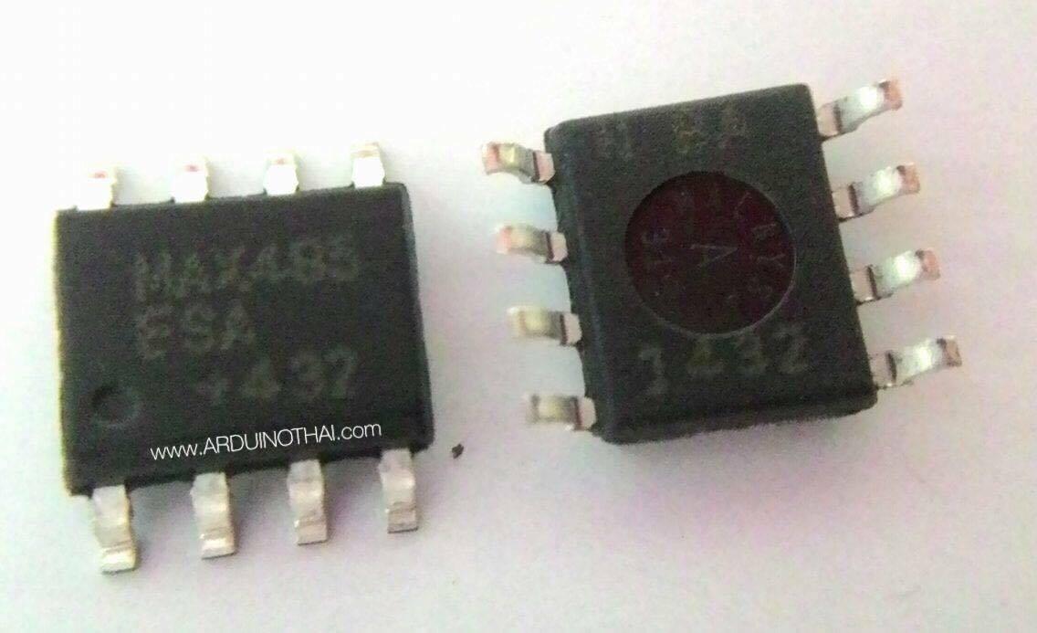 MAX485 (SMD)