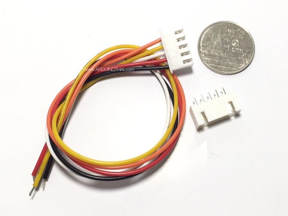 XH2.54-5P socket (สายไฟยาว 20 CM)