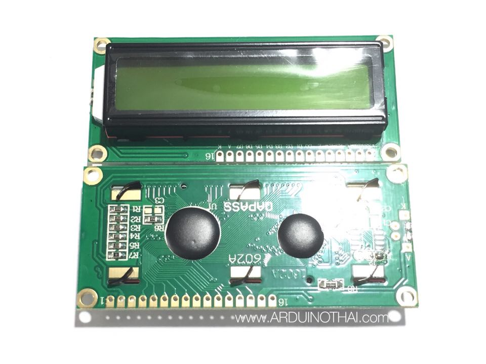 16X2 Character LCD Module Display (Yellow Backlight)