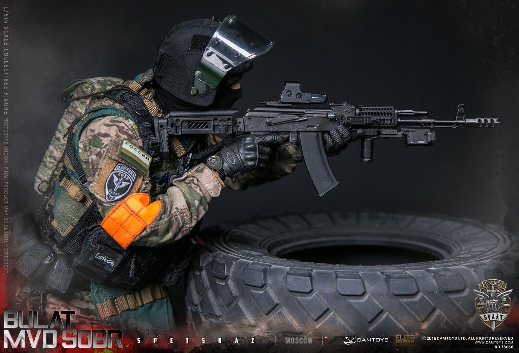 DAMTOYS 78066 1/6 RUSSIAN SPETSNAZ MVD SOBR - BULAT MOSCOW