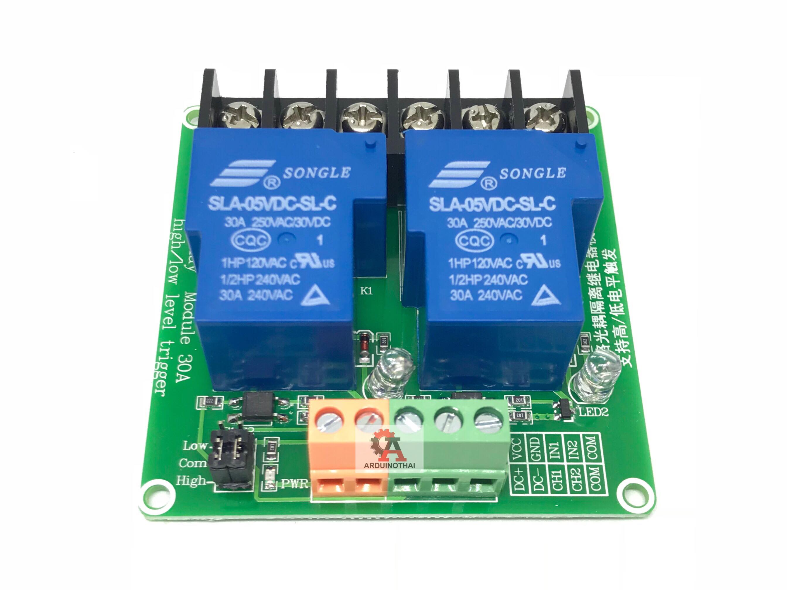 2 Channel Relay 5V High And Low Trigger 240V/30A Module