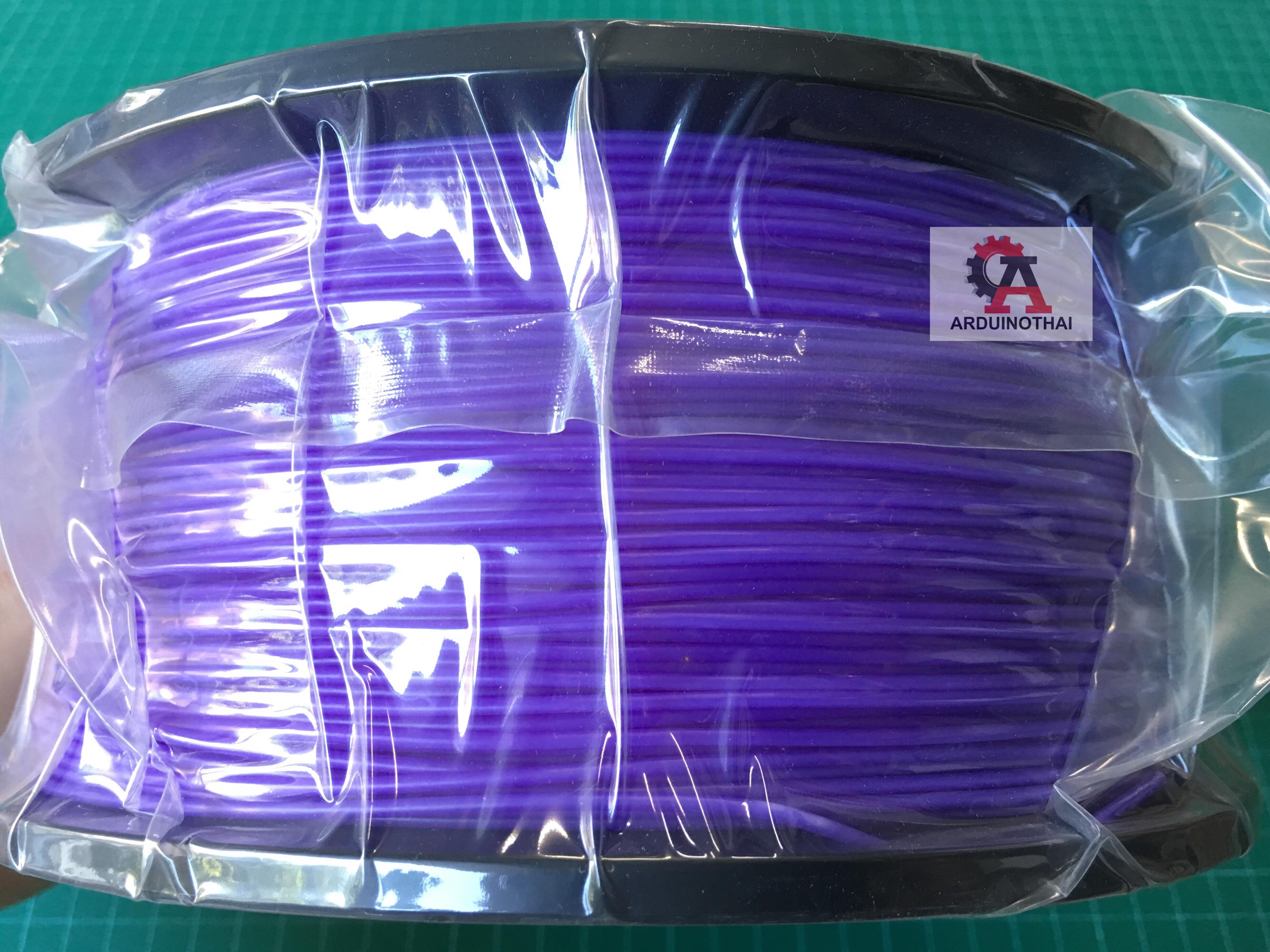 เส้นวัสดุ ABS ม้วนละ 1 กิโลกรัม (VIOLET)
