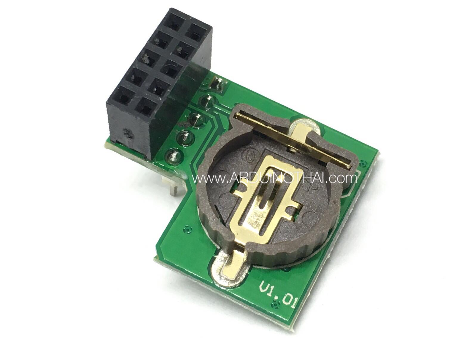 Raspberry Pi Real Time Clock Module (DS1307)