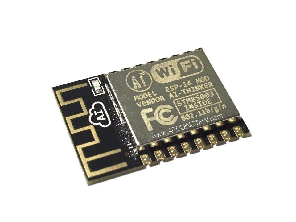 ESP8266 Wifi Module(ESP-14)