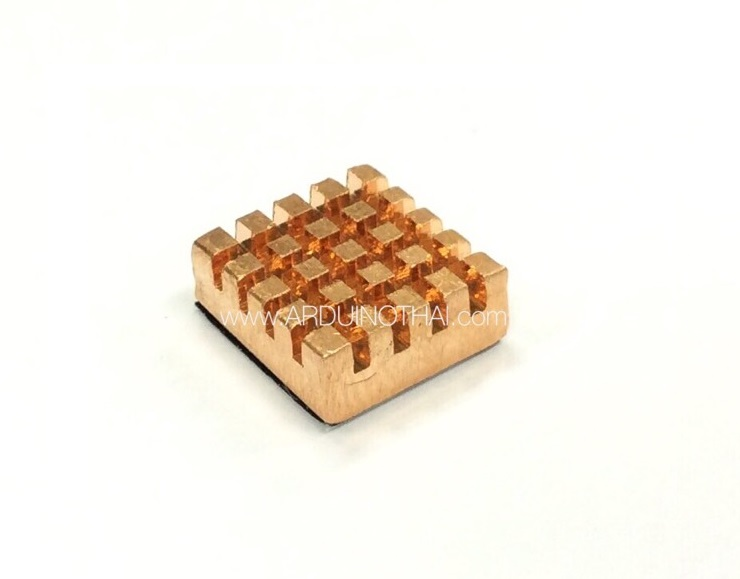 Raspberry Pi Heatsink (ทองเหลือง)