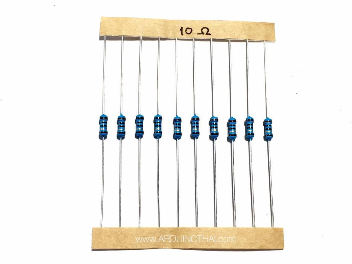 Resistor 10Ohm 1/4W ตัวต้านทาน 10โอห์ม 1/4วัตต์
