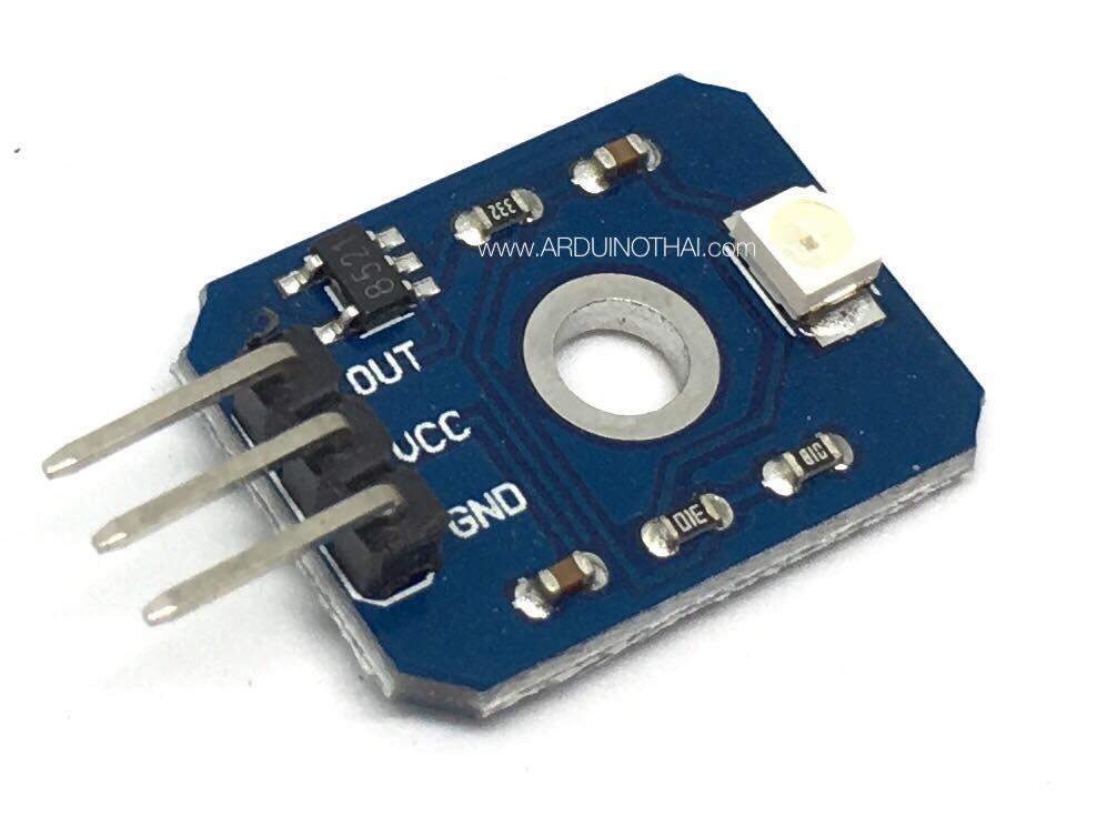 UV Sensor Module