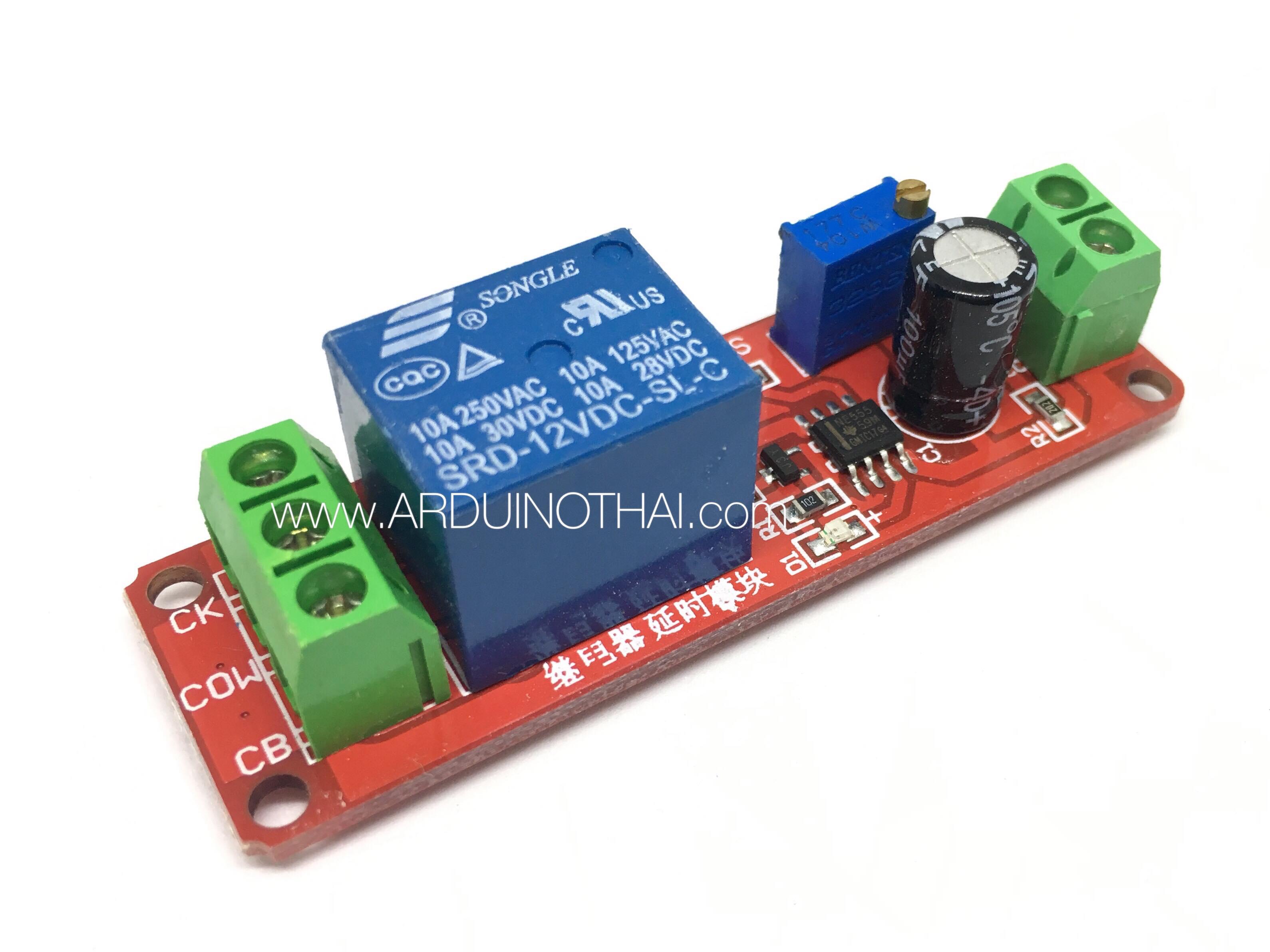 NE555 Relay/Delay Module 12V