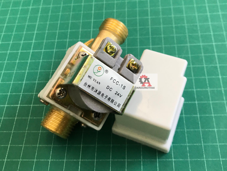 """Solenoid Valve 24V 1/2"""" (4หุน) (โซลินอยด์วาล์วทองเหลือง)"""