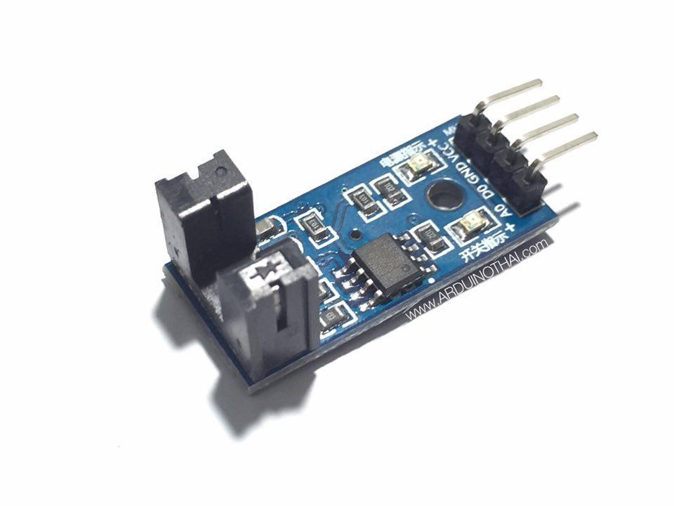 Speed Sensor Module( ก้ามปู)