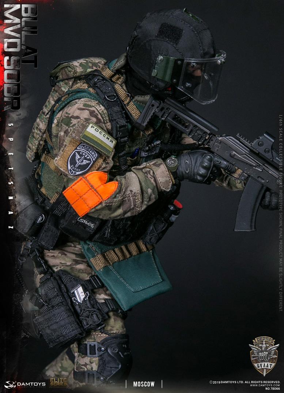 DAMTOYS - 78066 - 1/6 RUSSIAN SPETSNAZ MVD SOBR - BULAT