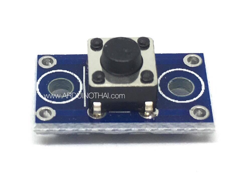 6X6mm Micro switch module
