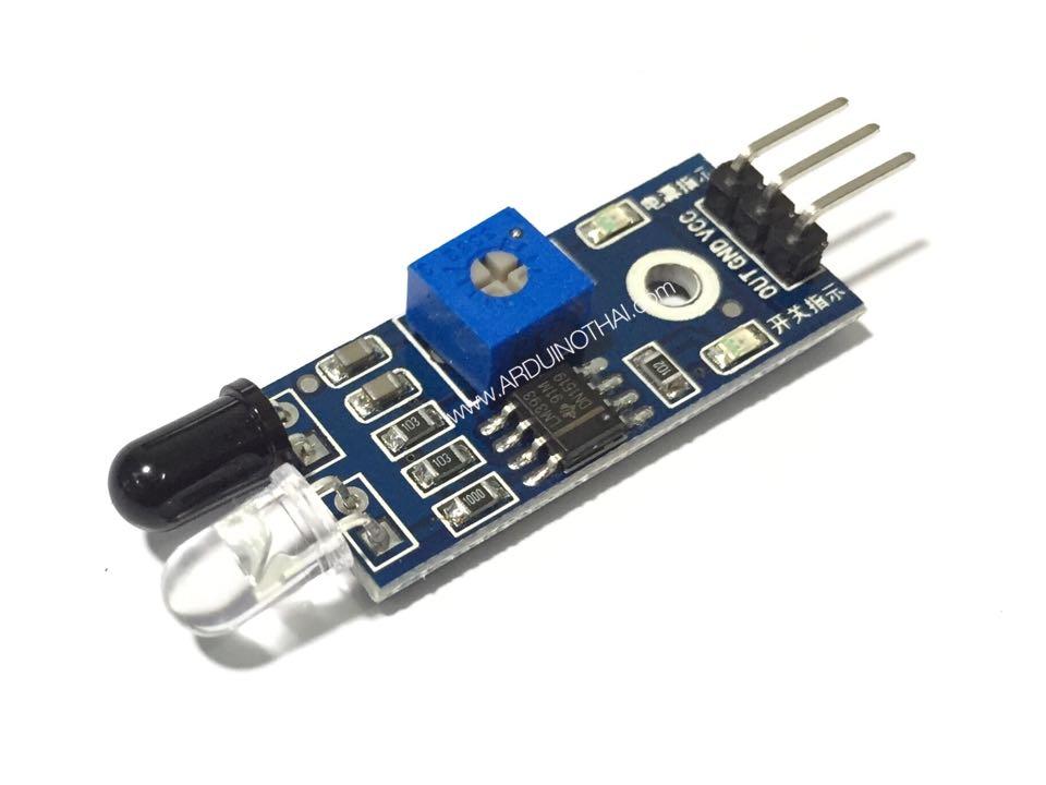 Infrared Module Reflection Photoelectric Sensor (ระยะ 2 ~ 30cm)