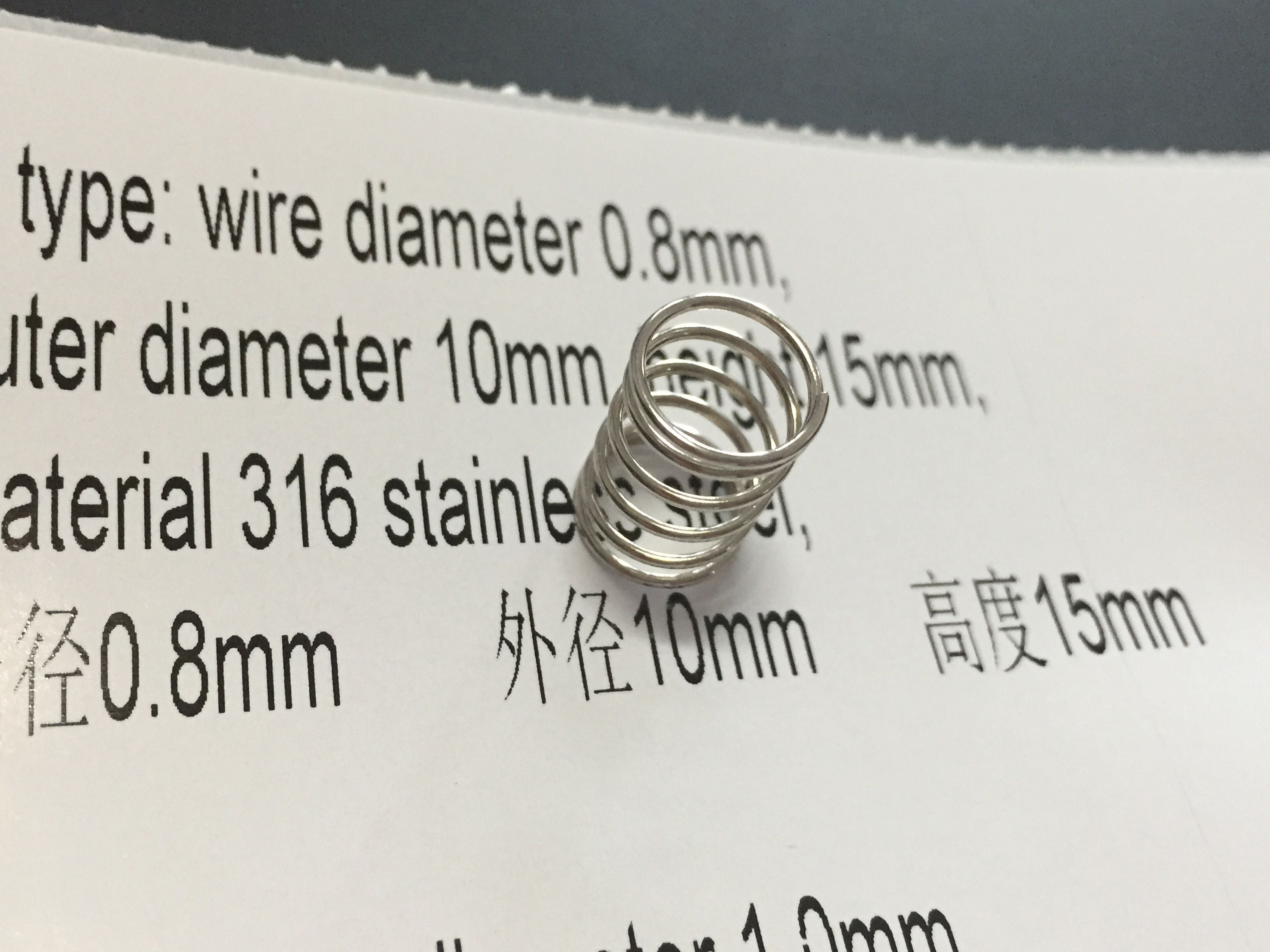 Extruder Spring wade Nickel Plated 10*15MM
