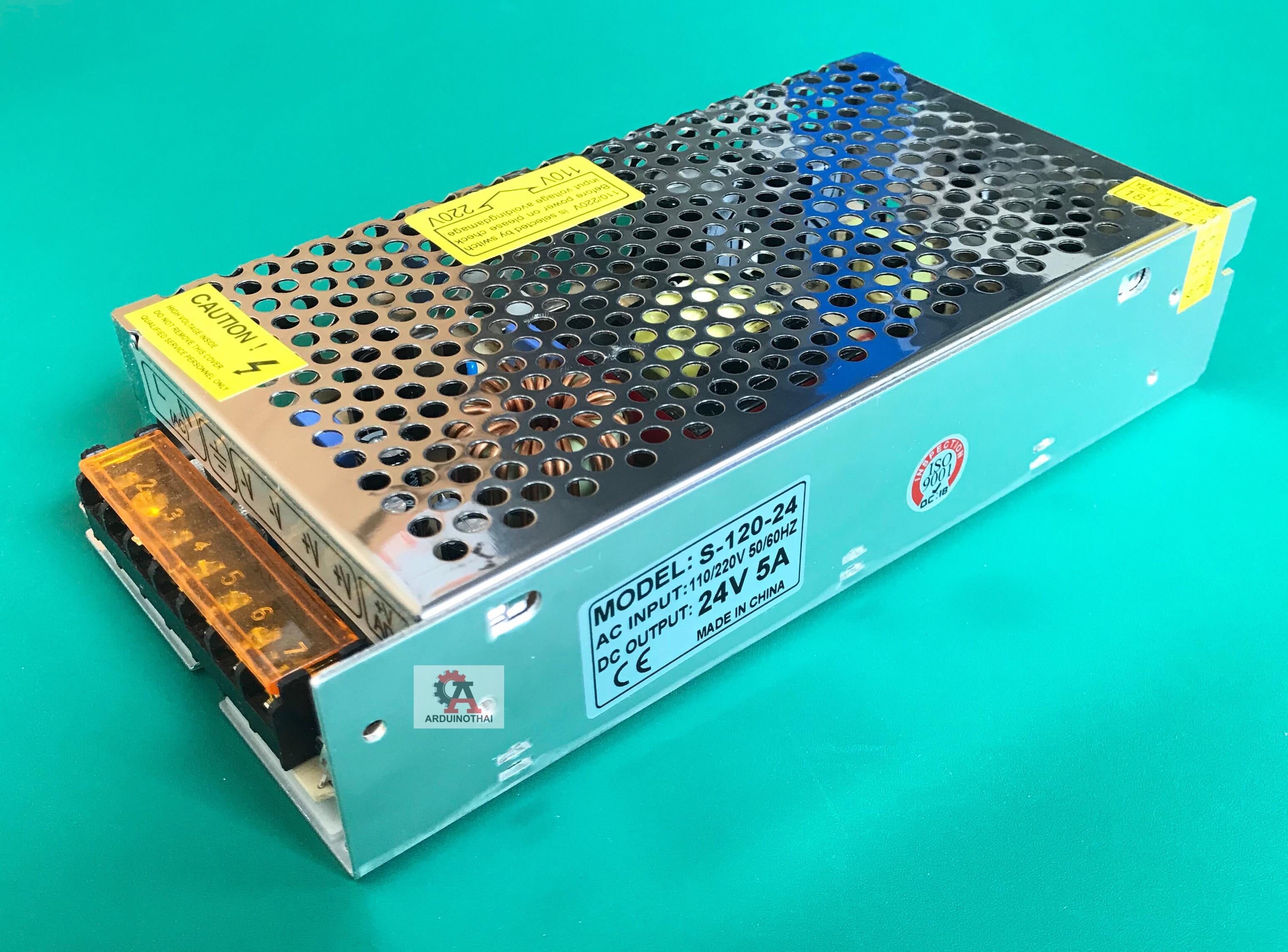Switching 24V 5A แหล่งจ่ายไฟ 24V 5A
