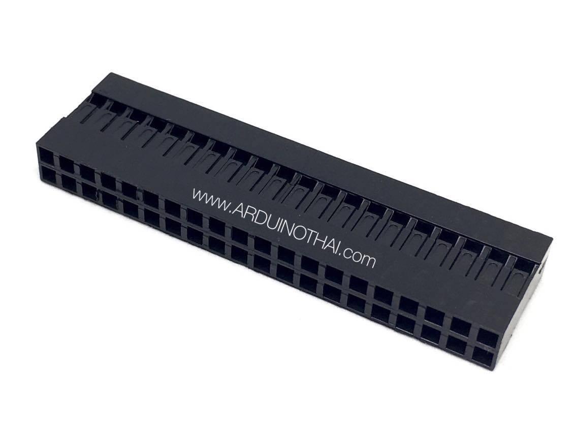 Female socket 2.54MM double row (2x20P)