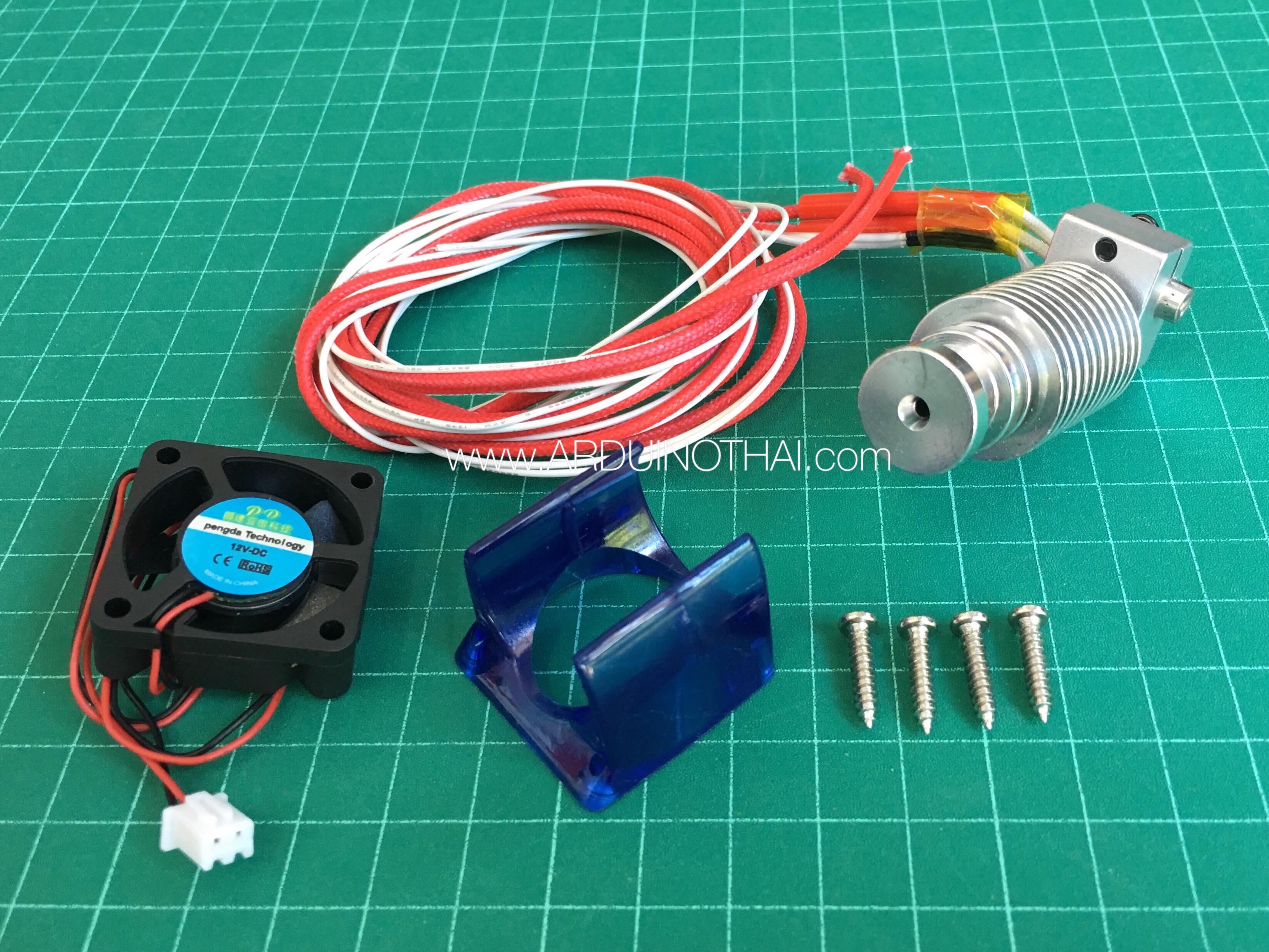 ชุดหัวฉีด 3D Printer E3DV6 nozzle 0.4mm/1.75mm Filament (Short range feeder)