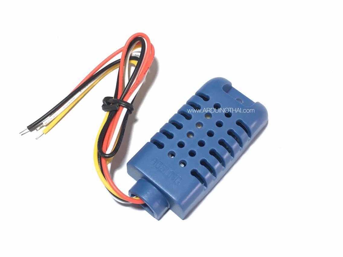 AMT1001 AHT11 (เซนเซอร์อุณหภูมิและความชื้น)