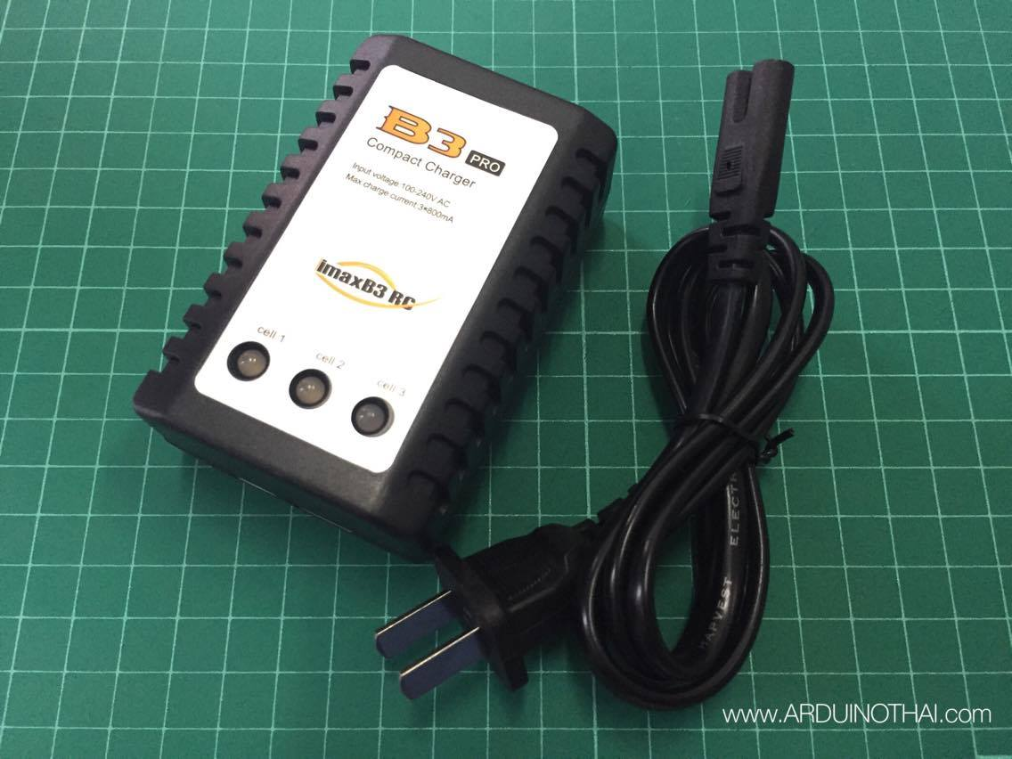 lipo charger B3 pro (เครื่องชาร์จแบตลิโพ)