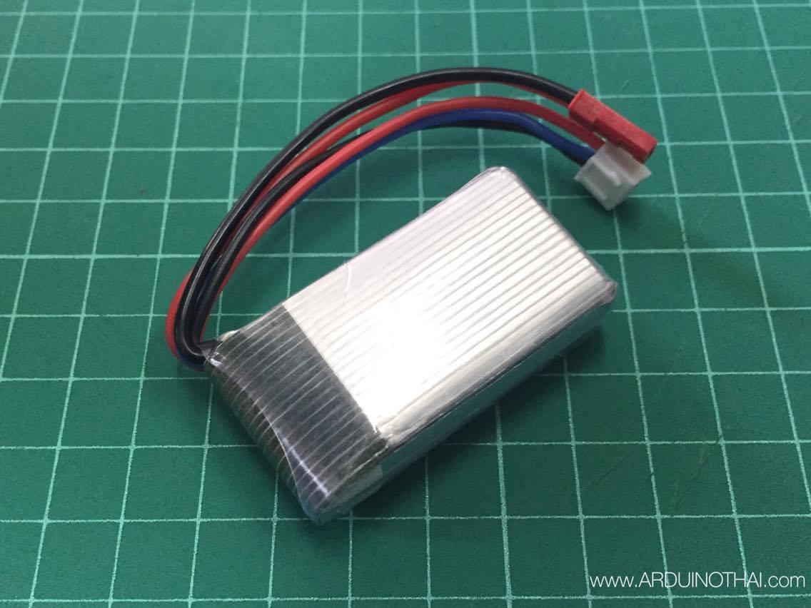 2S lithium battery 7.4V 850mah 20C