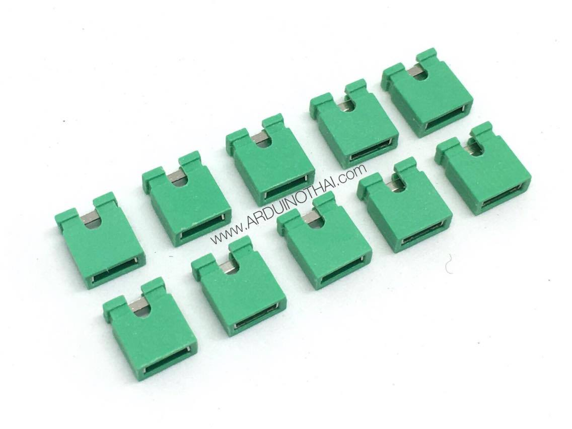 Jumper cap 2 Pins Female Pitch 2.54mm (Green)
