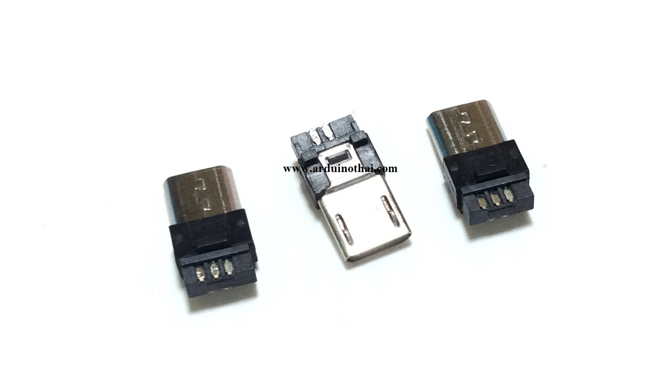 5-Pin Male Micro USB