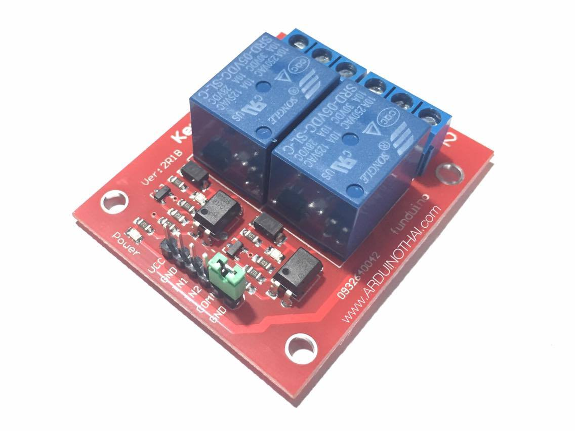 2 Channel 5V High Level Trigger Relay Module
