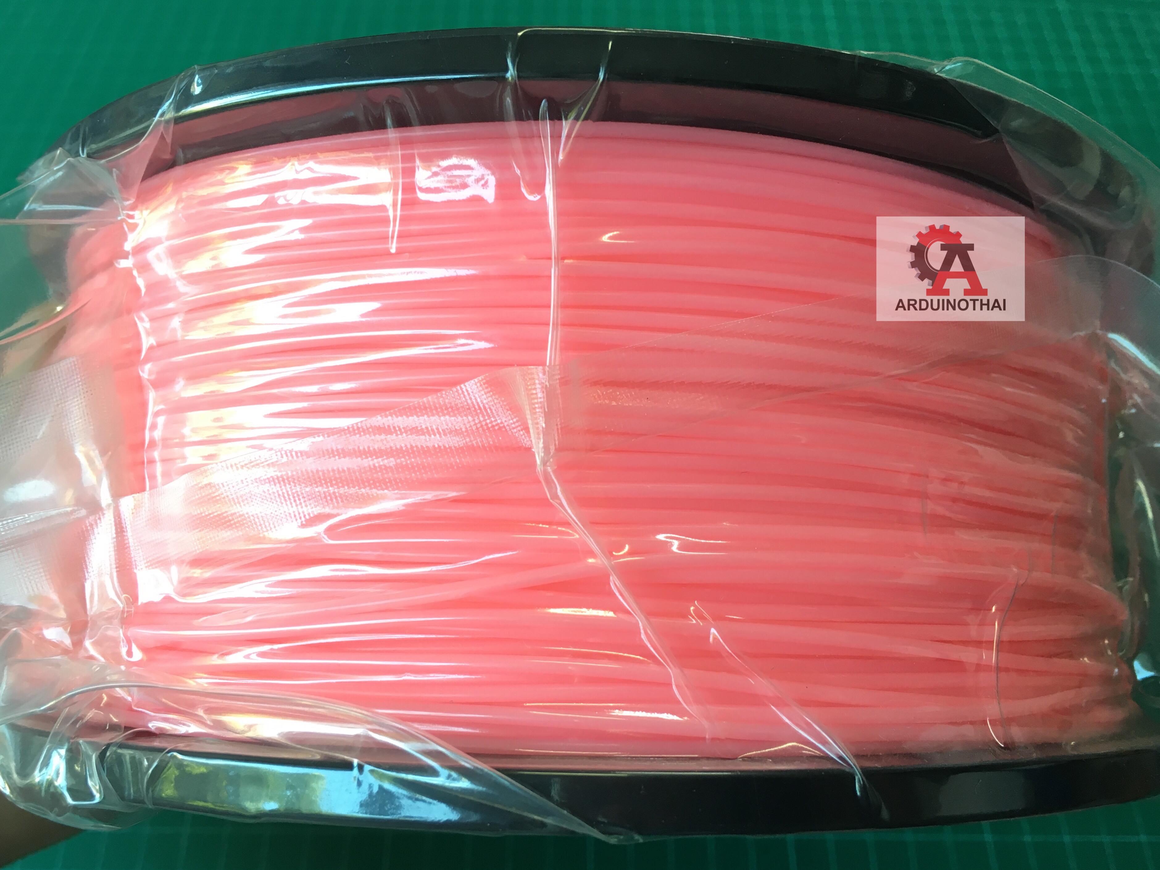 เส้นวัสดุ ABS ม้วนละ 1 กิโลกรัม (PINK)