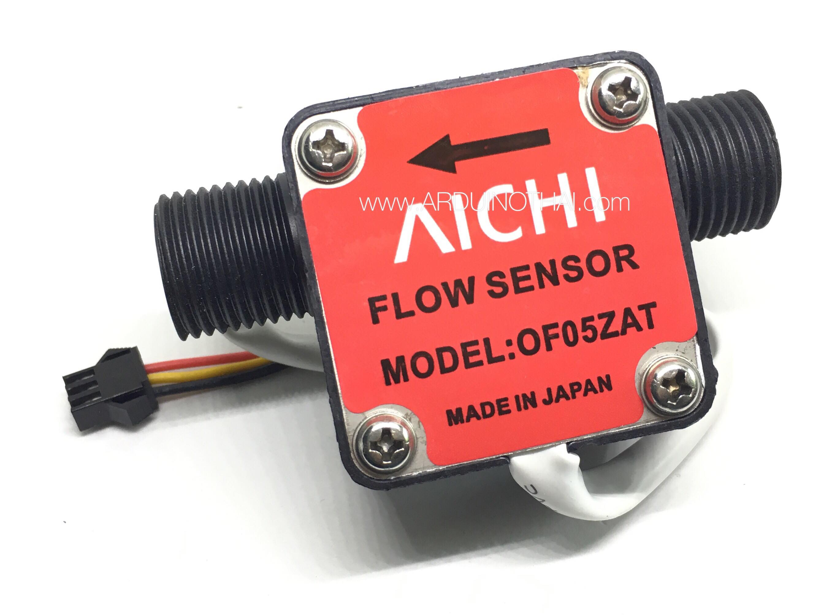 Flow Sensor (OF05ZAT)