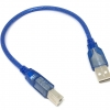 USB 2.0 Cable Type A Male to Type B Male (ยาว 0.5 เมตร)