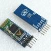 Bluetooth Serial Module (HC-05)