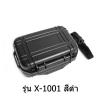 ขายเคส X-Tips รุ่น defender X-1001 กันน้ำ กันกระแทก [ขนาดเล็กสำหรับหูฟัง]
