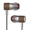 ขาย Magaosi BK35 หูฟังไฮบริด 2 ไดรเวอร์ (1BA 1Dynamic) บอดี้ไม้ Brazilian walnut มีไมค์รับสายเปลี่ยนเพลงได้