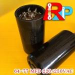 คาปา สตาร์ท 64-77uF 220/250vAC