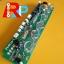 บอร์ดพัดลมไอน้ำ HT-AC10R1 V.3 thumbnail 1