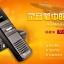 ขาย BENJIE M1 เครื่องเล่นพกพาจิ๋ว ระดับ HiFi บันทึกเสียงได้ มีลำโพงในตัว หน่วยความจำ 8GB thumbnail 2
