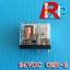 รีเลย์ Omron รุ่น G2R-2 24VDC thumbnail 1