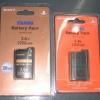 แบท PSP สำหรับ PSP1000 PSP2000 PSP3000