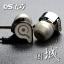 ขาย หูฟัง OSTRY KC06 สุดยอดหูฟังระดับ High Fidelity Professional บอดี้โลหะผสมไทเทเนี่ยม พร้อมใช้งาน ไม่ต้อง Burn in thumbnail 12