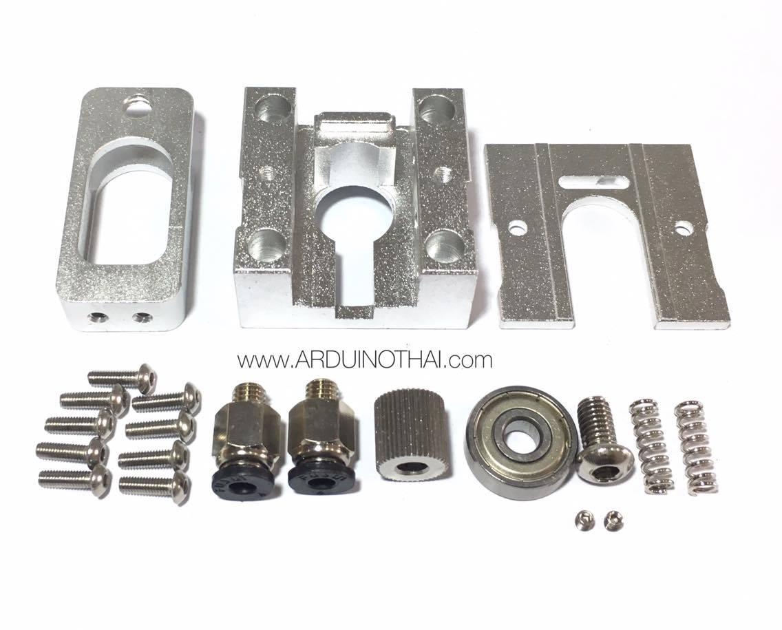 Extruder parts Remote Proximity full metal 3D J-head